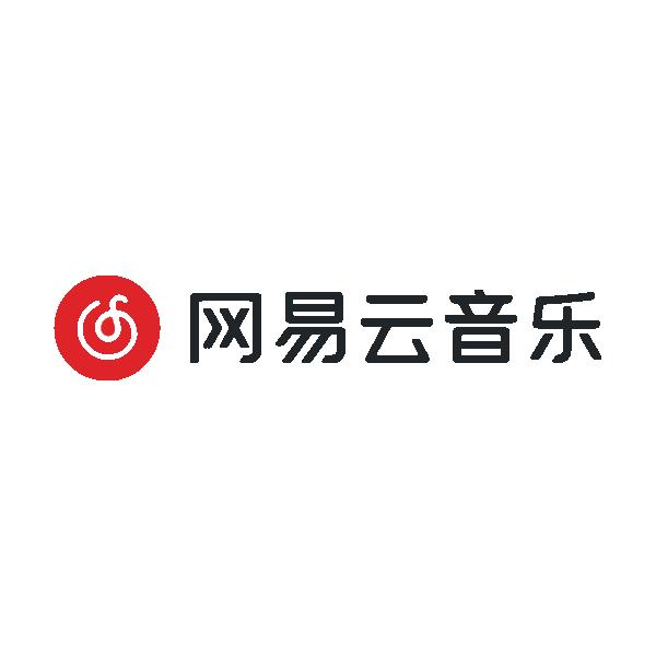 NetEase Cloud Music